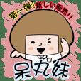 Dai Wan Mei ! Love Taiwan ~ ~ AY!