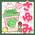 Sayumi-Yasasii-Name-