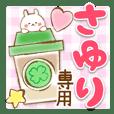Sayuri-Yasasii-Name-