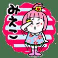 mieko's sticker24