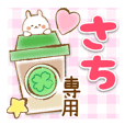 Sachi-Yasasii-Name-