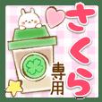 Sakura-Yasasii-Name-