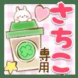 Sachiko-Yasasii-Name-