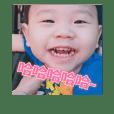 baby wanwan