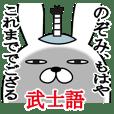 Sticker gift to nozomi Funnyrabbit bushi
