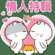 Miomio-Lover