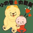 Little Dumpling Baby & Fat Chow Chow