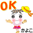 A girl of teak is a sticker for Kayoko.