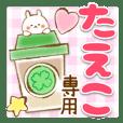 Taeko-Yasasii-Name-