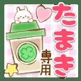 【たまき】専用★優しいスタンプ