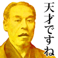 Mr.Yukichi of gold [honorific]