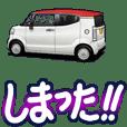 AutomobileVol.35(Japanese Langage)