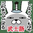 Sticker gift to shouko Funnyrabbit bushi