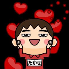 สติ๊กเกอร์ไลน์ Takase wears training suit!
