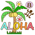 Hawaiian adult sticker8