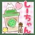 Si-chan-Yasasii-Name-