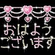 Glitter! Rhinestone deco letter Sticker