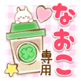 Naoko-Yasasii-Name-