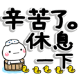 shiroMARU_deka(tw)