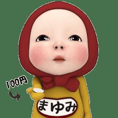 Red Towel#1 [Mayumi] Name Sticker