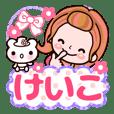 "Pretty Kazuko Chan""Keiko"""