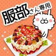 HATTORI&HATORI-Name Special Sticker