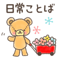 cute and useful stickers-spring