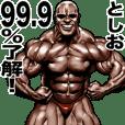 Toshio dedicated Muscle macho sticker