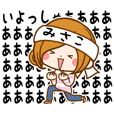 Sticker for exclusive use of Misako 3