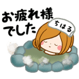 Sticker for exclusive use of Chiharu 3