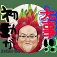 Mr.Suda stamp version 2