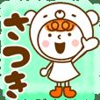 Name Sticker [Satsuki]