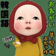 【動く】レッドタオル【韓国語・日本語】