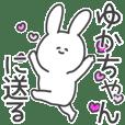 Yukachan love
