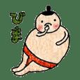 可愛いお相撲さん