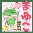 Mayuko-Yasasii-Name-