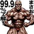 Masao dedicated Muscle macho sticker