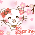 Panda cat, Pan'nya moving spring english