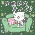 亀田専用の敬語
