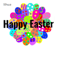 UMEME ( EASTER )of lihua