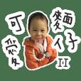 Lovely Baby Littlenoodlewang 2