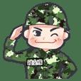 Army 保密小將
