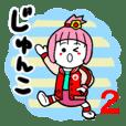 junko's sticker36