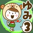 Name Sticker [Yumi] Vol.3
