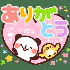 Cute panda ~Pii~ & friends