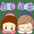 Q草妹 & K先生-甜蜜換裝手寫篇