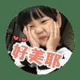 Baby Yun