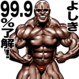 Yoshiki dedicated Muscle macho sticker