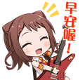 BanG Dream! Girls Band Party! (TW)