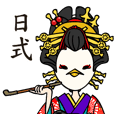 OIRAN WORDS(Traditional Chinese)